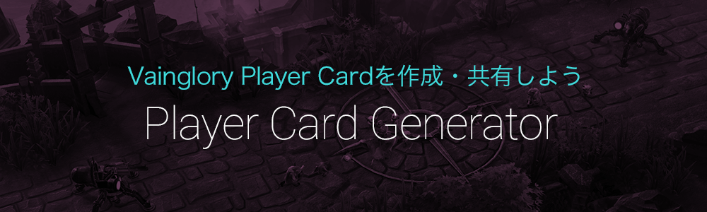 Vainglory Player Card Generator